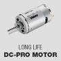 Долговечный электромотор постоянного тока DC-Pro