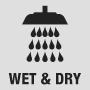 Можно пользоваться под душем